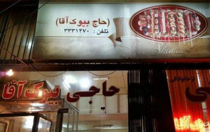 رستوران های معروف استان اردبیل